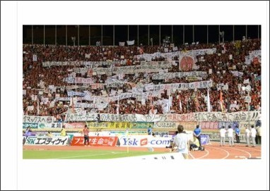 http://www.sanspo.com/soccer/photos/20130706/jle13070622000007-p1.html