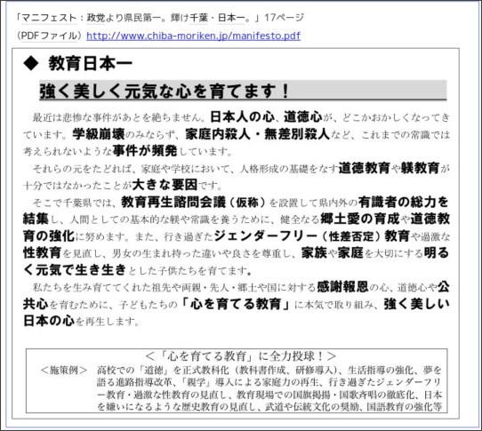 http://d.hatena.ne.jp/dj19/20090324/p1