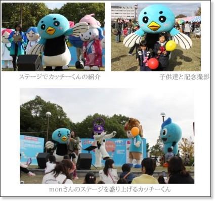 http://www.saga-u.ac.jp/viewnews.php?ui=c2FnYS11MjAwOQ==&fd=dG9waWNz&newsid=371