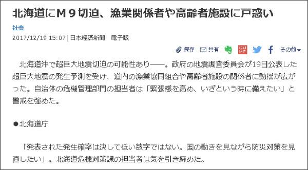 https://www.nikkei.com/article/DGXMZO24807850Z11C17A2CC1000/