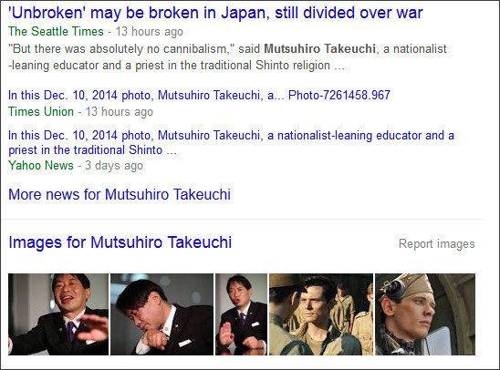 https://www.google.com/search?hl=en&gl=us&tbm=nws&authuser=0&q=Racist+Japan&oq=Racist+Japan&gs_l=news-cc.3..43j43i53.5136.9393.0.10091.14.5.1.8.8.0.127.616.0j5.5.0...0.0...1ac.OCHrPN3mFIE#q=Mutsuhiro+Takeuchi&hl=en&gl=us&authuser=0