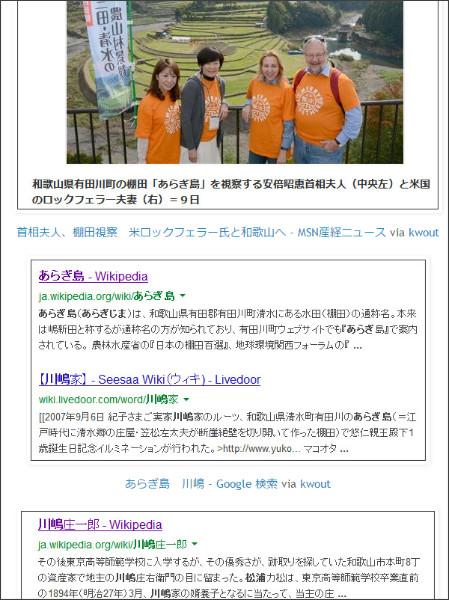 http://tokumei10.blogspot.com/2013/11/blog-post_4730.html