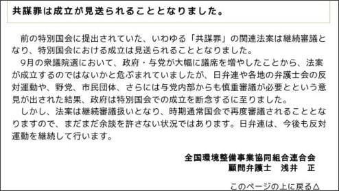 http://www.kanseiren.or.jp/public/public.html