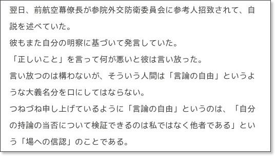 http://blog.tatsuru.com/2008/11/12_1312.php