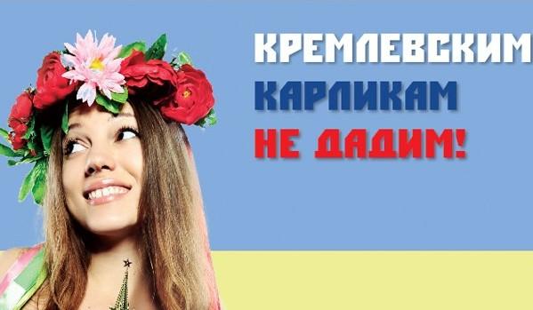 http://femen.livejournal.com/149357.html