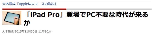 http://japan.zdnet.com/article/35074133/