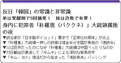 http://www.shinchosha.co.jp/shukanshincho/newest/