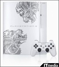 http://plusd.itmedia.co.jp/games/articles/0901/06/news097.html