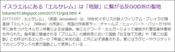 https://www.google.co.jp/search?q=site://tokumei10.blogspot.com+%E3%82%A8%E3%83%83%E3%82%BB%E3%83%8D%E6%B4%BE&source=lnt&tbs=qdr:y&sa=X&ved=0ahUKEwi5y5mcmNbZAhVaHGMKHSZVAi4QpwUIHw&biw=1028&bih=866