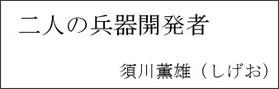http://www.xn--u9j370humdba539qcybpym.jp/legacy/thesis/101213/ron_sugawa20101213_4.pdf