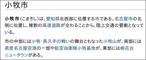 http://ja.wikipedia.org/wiki/%E5%B0%8F%E7%89%A7%E5%B8%82