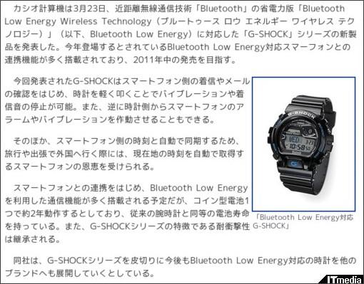 http://plusd.itmedia.co.jp/lifestyle/articles/1103/23/news095.html
