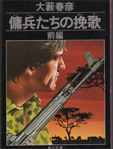 http://bookshelf.co.jp/images/4041362458.jpg