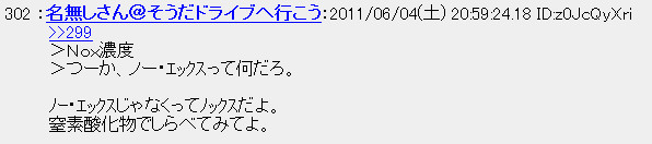 http://yuzuru.2ch.net/test/read.cgi/car/1306850495/