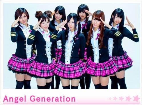 http://angelgeneration.gachi.jp/