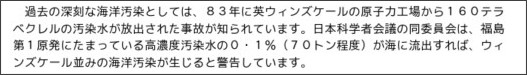 http://www.jcp.or.jp/akahata/aik11/2011-04-16/2011041616_01_0.html