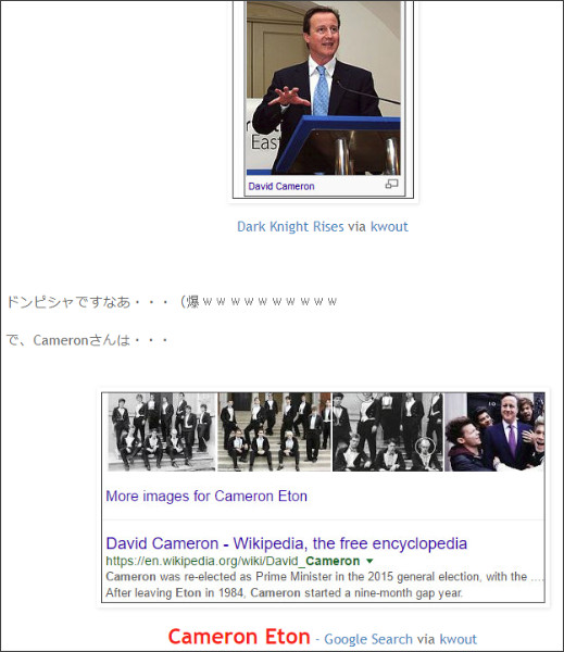 http://tokumei10.blogspot.com/2016/04/greenwoodsainsburys.html