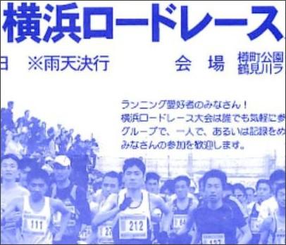 http://www.runnet.jp/runtes/pdf/7957.pdf