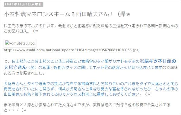 http://tokumei10.blogspot.com/2008/11/blog-post_05.html