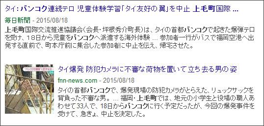 https://www.google.co.jp/search?hl=ja&gl=jp&tbm=nws&authuser=0&q=%E4%B8%8A%E6%AF%9B%E7%94%BA&oq=%E4%B8%8A%E6%AF%9B%E7%94%BA&gs_l=news-cc.12..43j43i53.2080.2080.0.4803.1.1.0.0.0.0.135.135.0j1.1.0...0.0...1ac.2.xBtbFoyRW7U#q=%E4%B8%8A%E6%AF%9B%E7%94%BA%E3%80%80%E3%83%90%E3%83%B3%E3%82%B3%E3%82%AF&hl=ja&gl=jp&authuser=0&tbm=nws&tbs=qdr:w