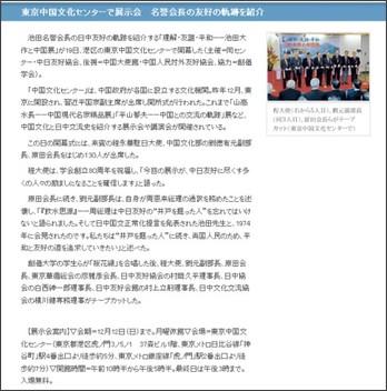 http://www.seikyoonline.jp/news/headline/2010/11/1193311_2459.html
