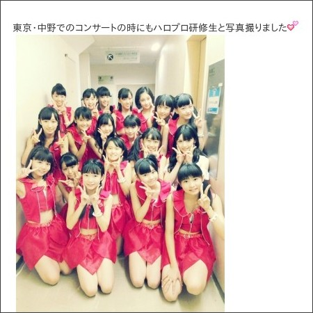 http://ameblo.jp/sayumimichishige-blog/entry-11921699761.html