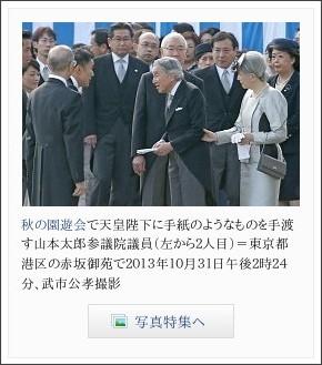 http://mainichi.jp/feature/koushitsu/news/20131101k0000m040039000c.html