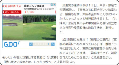 https://www.nikkansports.com/general/news/1842727.html