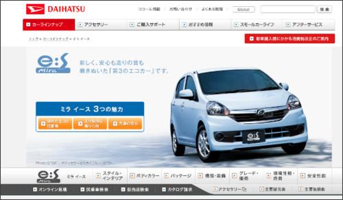http://www.daihatsu.co.jp/lineup/mira_e-s/index.htm