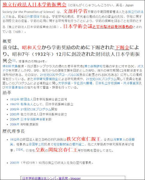 http://tokumei10.blogspot.com/2018/05/blog-post_57.html