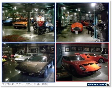 http://bizmakoto.jp/makoto/articles/1008/20/news069.html
