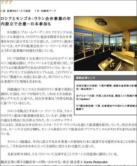 http://www.bloomberg.co.jp/apps/news?pid=90003011&sid=aDWYqqu4am2w&refer=jp_asia