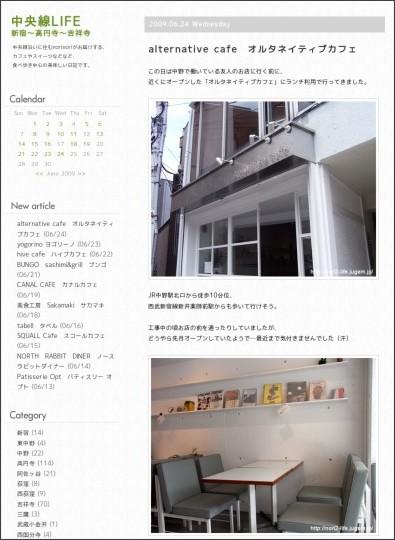 http://nori2-life.jugem.jp/