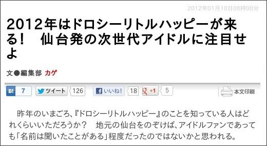 http://weekly.ascii.jp/elem/000/000/071/71619/