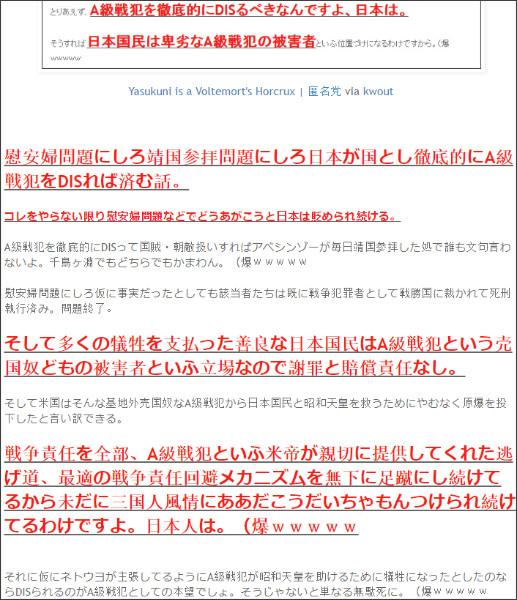 http://tokumei10.blogspot.com/2014/02/adis.html