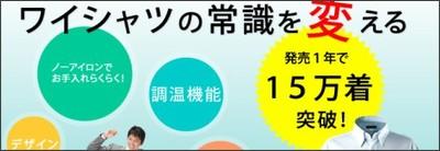 http://www.haruyama.co.jp/tvcm/ishart.html