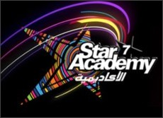http://www.lbcgroup.tv/staracademy/
