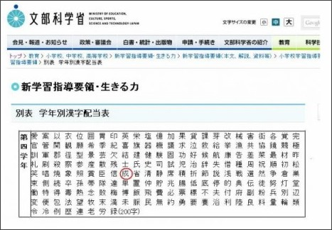 http://blog-imgs-50-origin.fc2.com/k/i/i/kiikochan/2013050113s.jpg