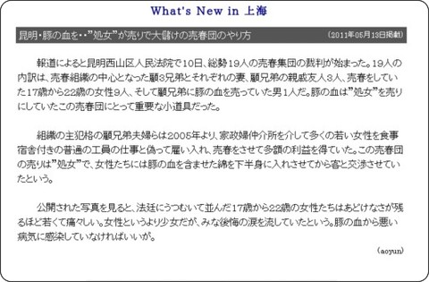 http://www2.explore.ne.jp/news/articles/16659.html?r=sh