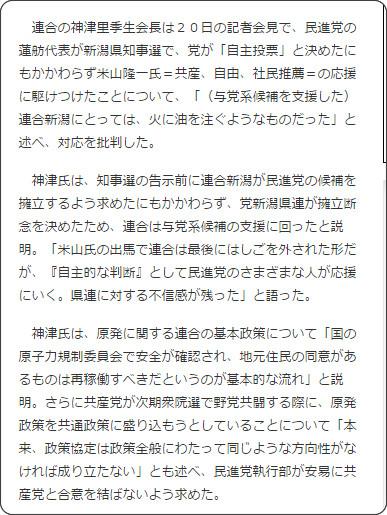 http://www.sankei.com/politics/news/161020/plt1610200036-n1.html