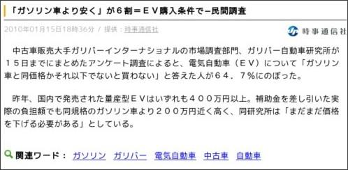 http://news.livedoor.com/article/detail/4551311/