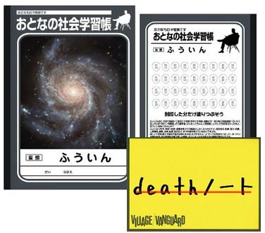 http://vvstore.jp/feature/detail/3485