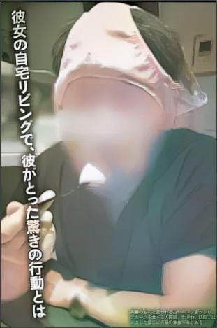 http://livedoor.blogimg.jp/kingcurtis/imgs/1/f/1fd9b253.png