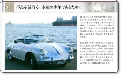 http://doron.allabout.co.jp/1/207145/1/product/207145_4_1.htm