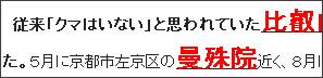 http://tokumei10.blogspot.jp/2012/09/blog-post_10.html