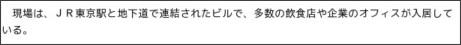http://hochi.yomiuri.co.jp/topics/news/20110108-OHT1T00205.htm