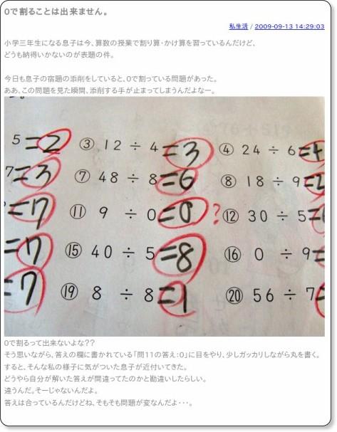http://blog.goo.ne.jp/timburton/e/462f2ae3f76d59692e57cce7fbf497a3