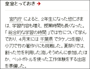 http://www.asahi.com/articles/ASG8W4JPDG8WUTIL01S.html?ref=rss