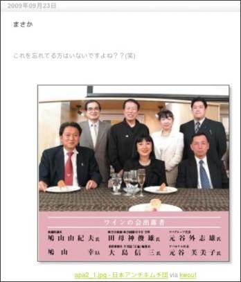 http://sassasa1234.seesaa.net/article/128634970.html