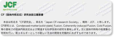 http://jcfrs.org/1.HTML